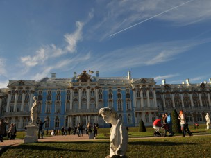 Царское Село (Пушкин) Екатерининский дворец